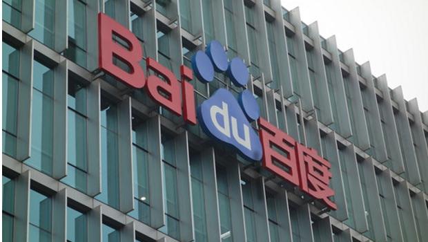 Baidu Office, Beijing